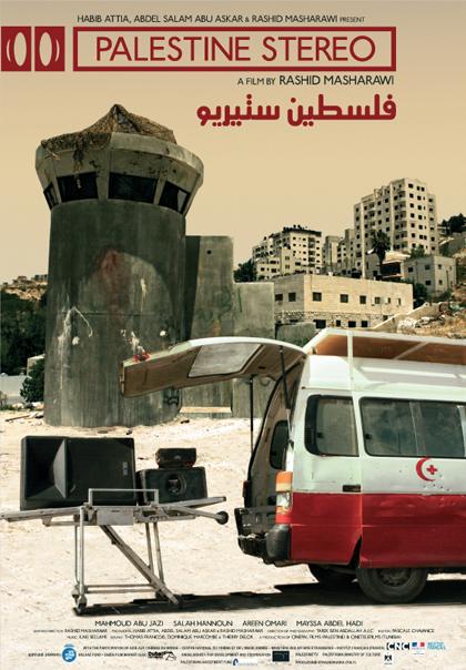 Palestine Stéréo