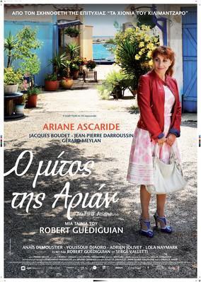 Au fil d'Ariane - Poster - Greece
