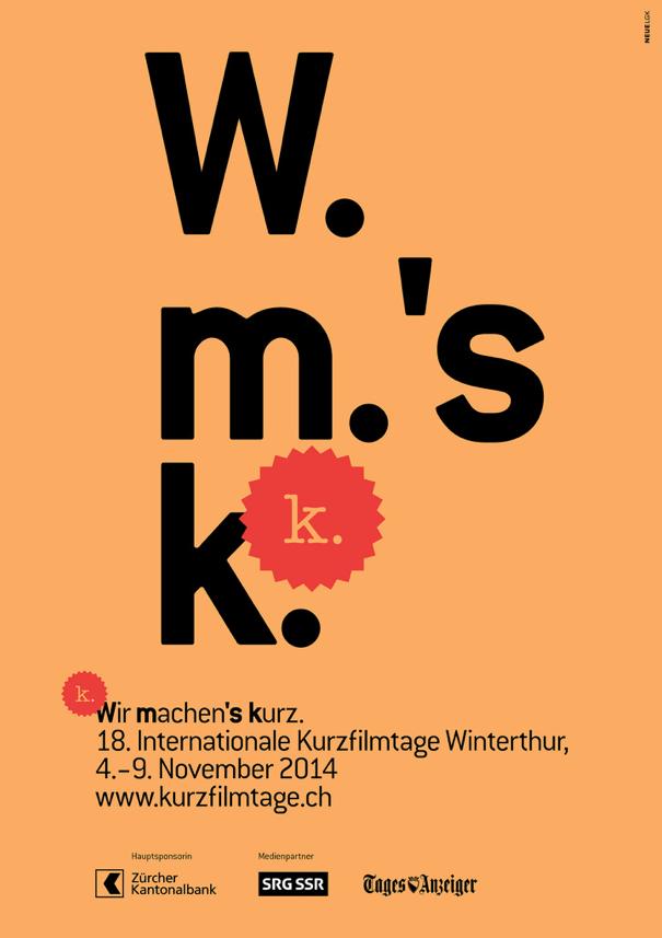 Winterthur International Short Film Festival - 2014