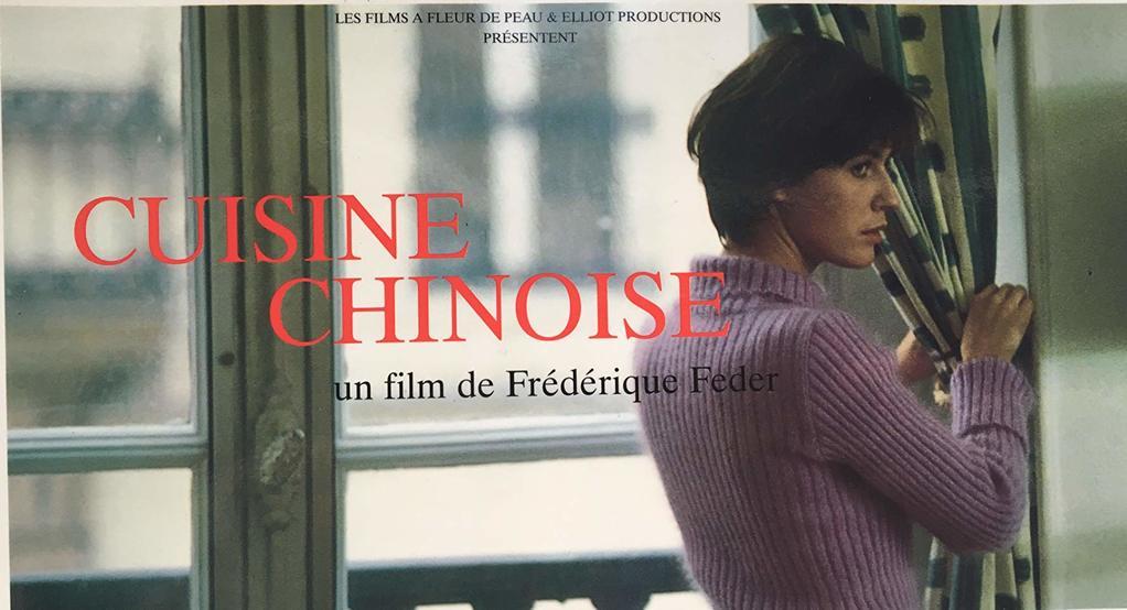 Frédérique Feder