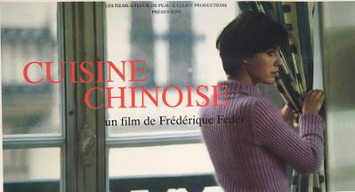 Cuisine chinoise 1999 unifrance films for Cuisine chinoise