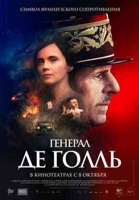 De Gaulle - Russia