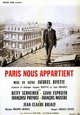 Paris nous appartient - Poster France