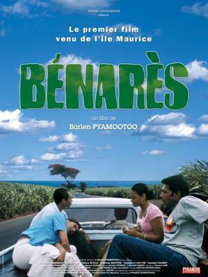 Benares / 仮題:ベナレス