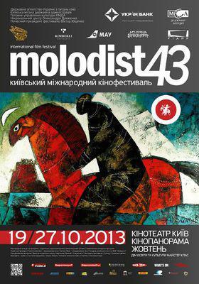 Festival Internacional de Cine Molodist de Kiev - 2013