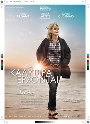 Mis días felices - Poster - Greece