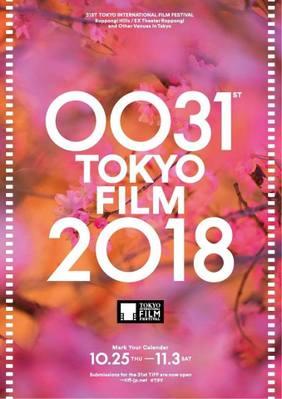 Tokio - Festival Internacional de Tokyo - 2018