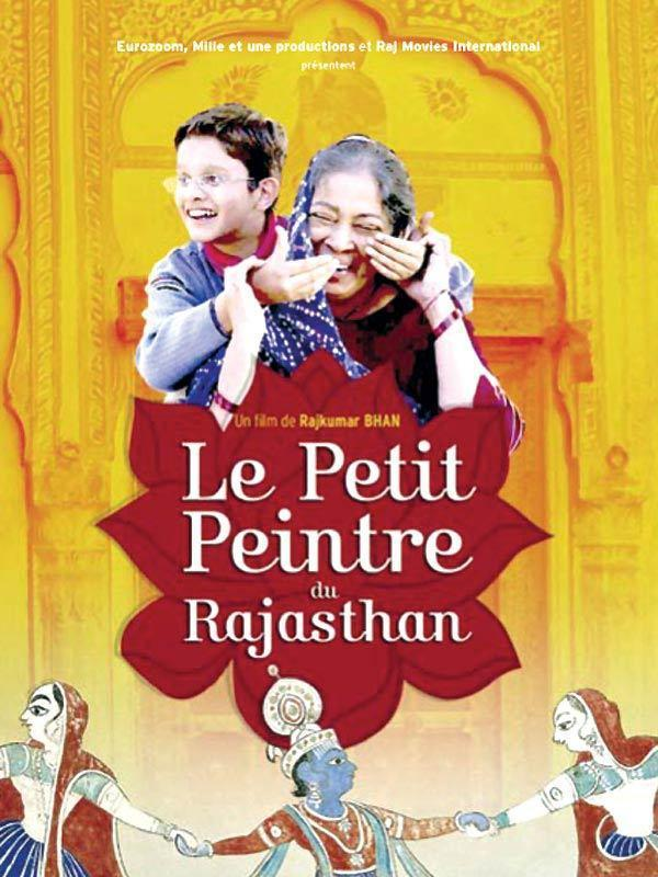 Raj Movies International