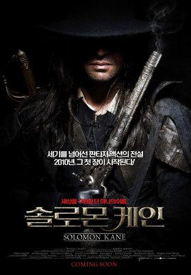 Solomon Kane - Poster - Korean