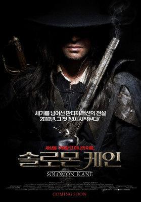Solomon Kane - Poster - Korean