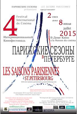 Festival internacional Las Estaciones de París en San Petersburgo - 2015
