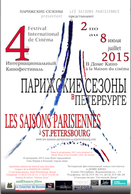 International festival Parisian Seasons in Saint-Petersburg - 2015