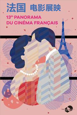China - Panorama del Cine  Francés
