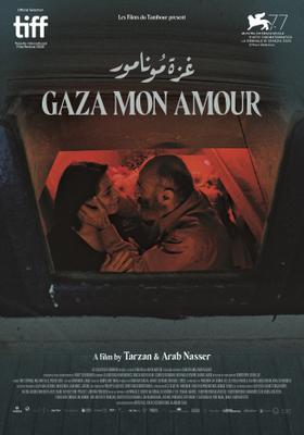 Gaza mon amour - International