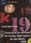 Festival international de court-métrage de São Paulo - 2008