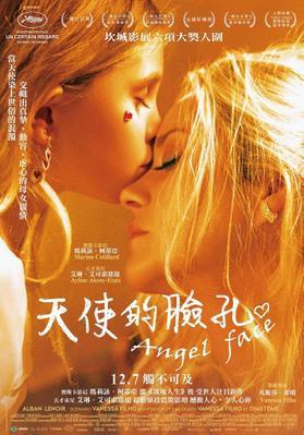 Cara de ángel - poster-taiwan