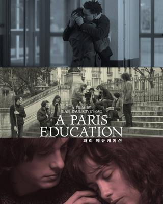 A Paris Education - Poster - South Korea