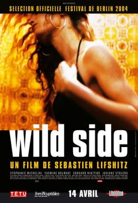 Wild side / ワイルド・サイド