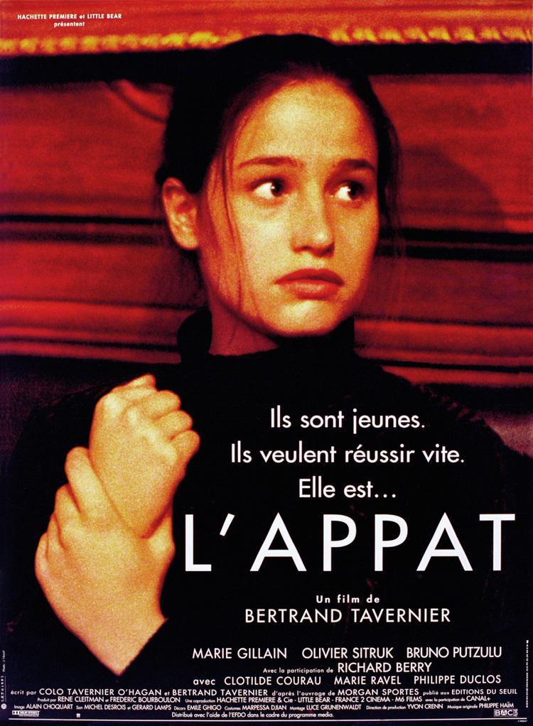 ニューヨーク ランデブー・今日のフランス映画 - 1996