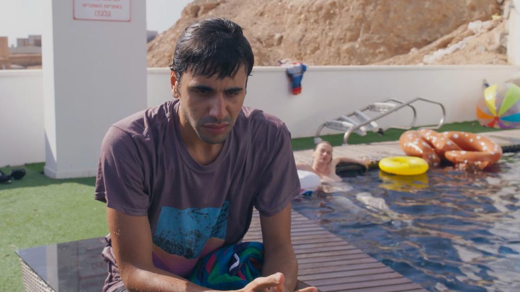 Raphaël Hayoun