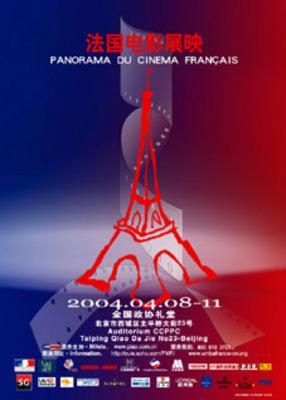 Panorama du cinéma français en Chine - 2004