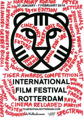 Festival Internacional de Cine de Rotterdam - 2010
