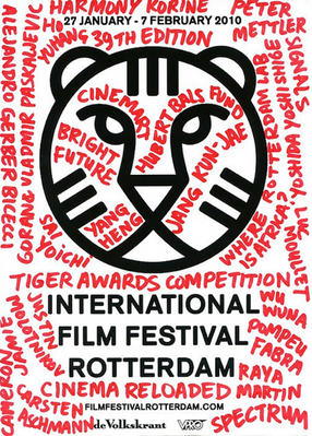Rotterdam International Film Festival (IFFR) - 2010