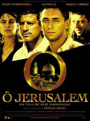 オー・エルサレム