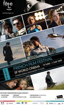Bangkok - Festival de cine francés - 2008