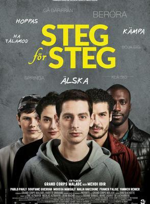 Paso a paso - Poster - Sweden