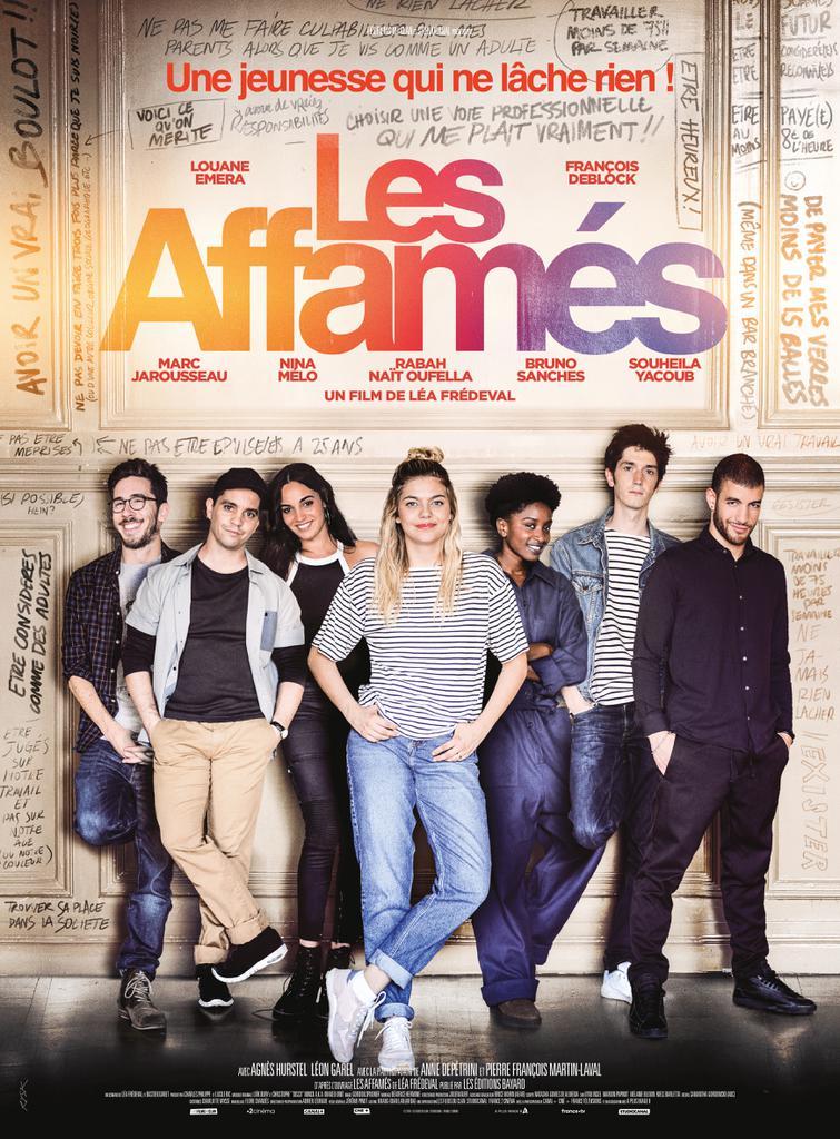Athena Films - Poster - France
