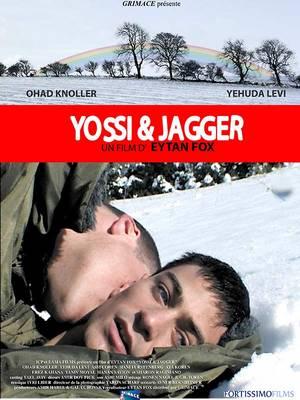 Yossi & Jagger / 仮題:ヨッシ&ジャガー