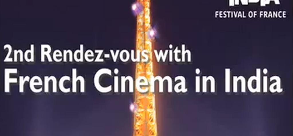 Trailer: 2° Rendez-vous with french cinema en La India (2009)