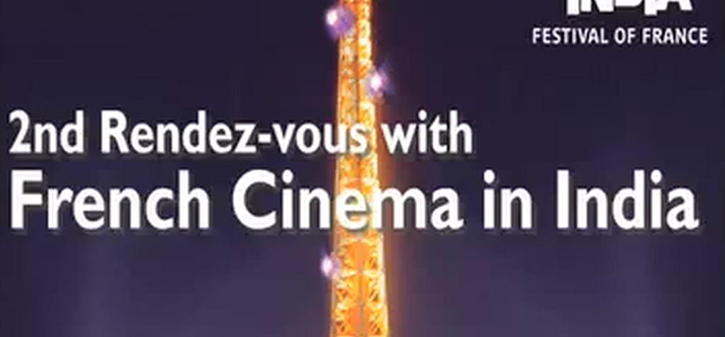 Trailer : 2nd French Film Meetings in India (2009)