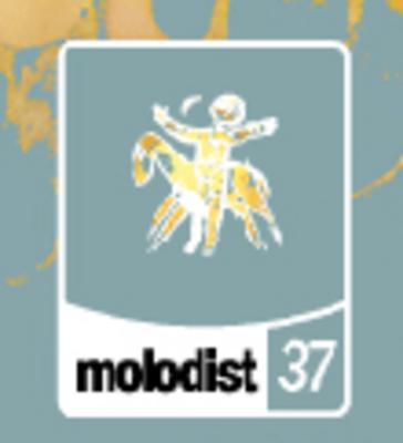 Kiev Molodist International Film Festival - 2007