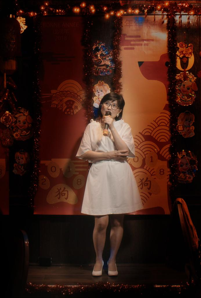 Aline Taing