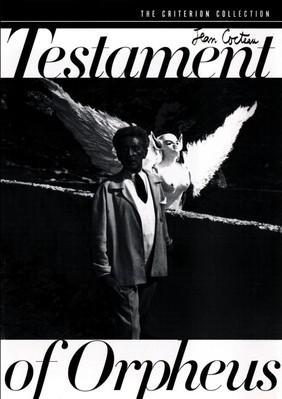 Testament of Orpheus - Poster États Unis - DVD