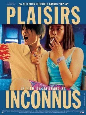 Plaisirs inconnus / 青の稲妻