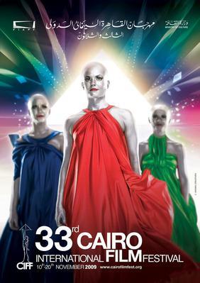 El Cairo - Festival Internacional de Cine del Cairo - 2009