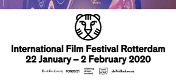 French films at the 2020 Rotterdam International Film Festival