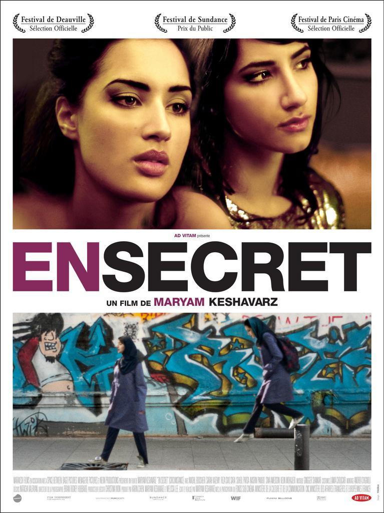 Marakesh Films