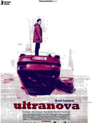 Ultranova / 仮題:ウルトラノヴァ