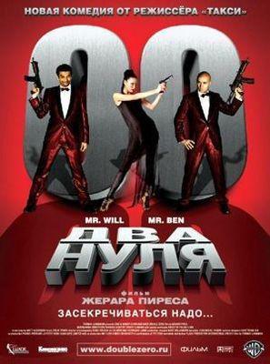 Double Zero / ダブルオー・ゼロ - Poster Russie