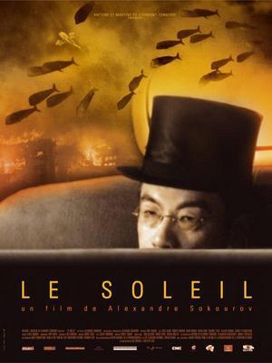 Le Soleil - Solntse / 仮題:太陽