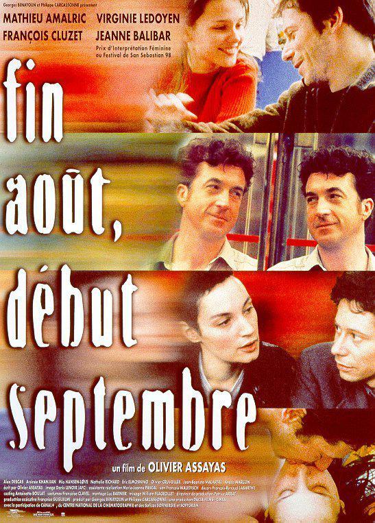 Festival international du film de Rotterdam - 1999