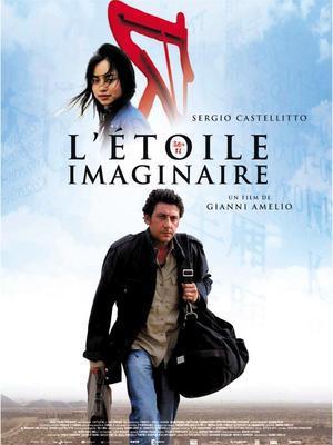 Etoile imaginaire (L') / 仮題:架空の星