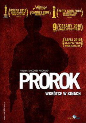 Un prophète - Poster - Poland