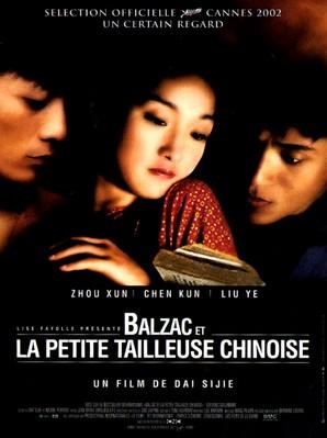 Balzac et la petite tailleuse chinoise / バルザックと小さな中国のお針子