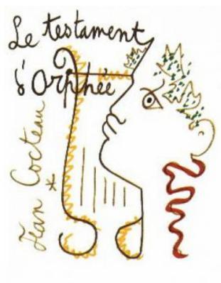 El Testamento de Orfeo - Poster France (2)