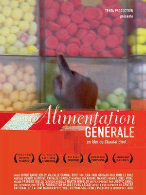 Alimentation generale / 仮題:食料品店